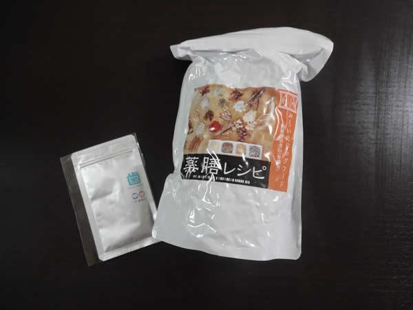 「みらいのドッグフード特別療法食(肝臓用)」
